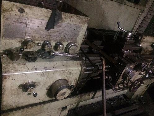 1К62Д токарно-винторезный станок