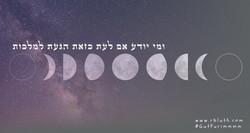 Purim Graphic