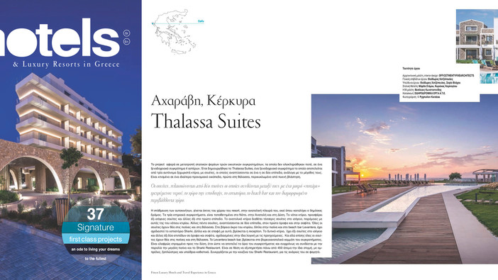 Thalassa Suites published on Hotels 2019