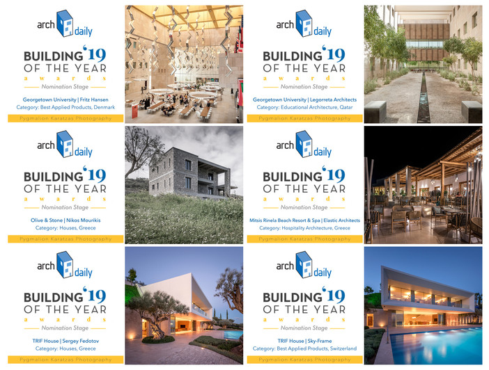Six nominations at the Archdaily Building of the Year Awards 2019