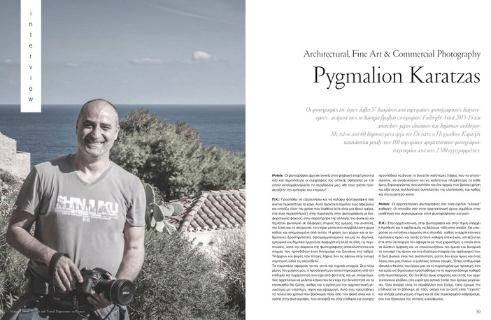 Interview to Ili & Ktirio - Hotels annual edition