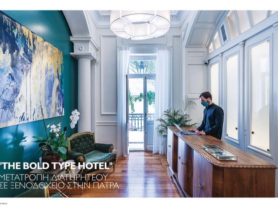 The Bold Type Hotel published on Ktirio Magazine, October 2021 issue