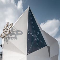 Alitalia & Etihad Pavilion
