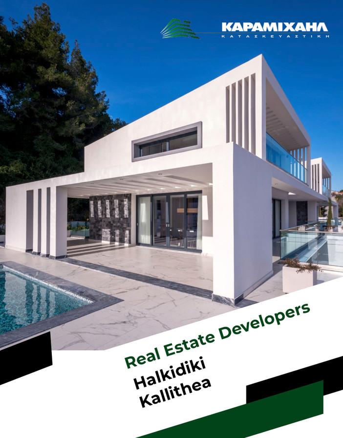 Karamichail Developers 2020 catalogue