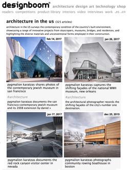 designboom US projects