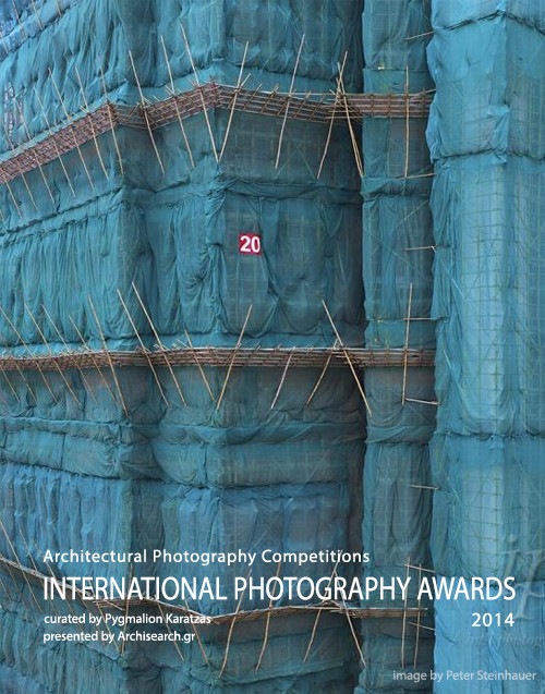 Architectural photography competitions - IPA 2014