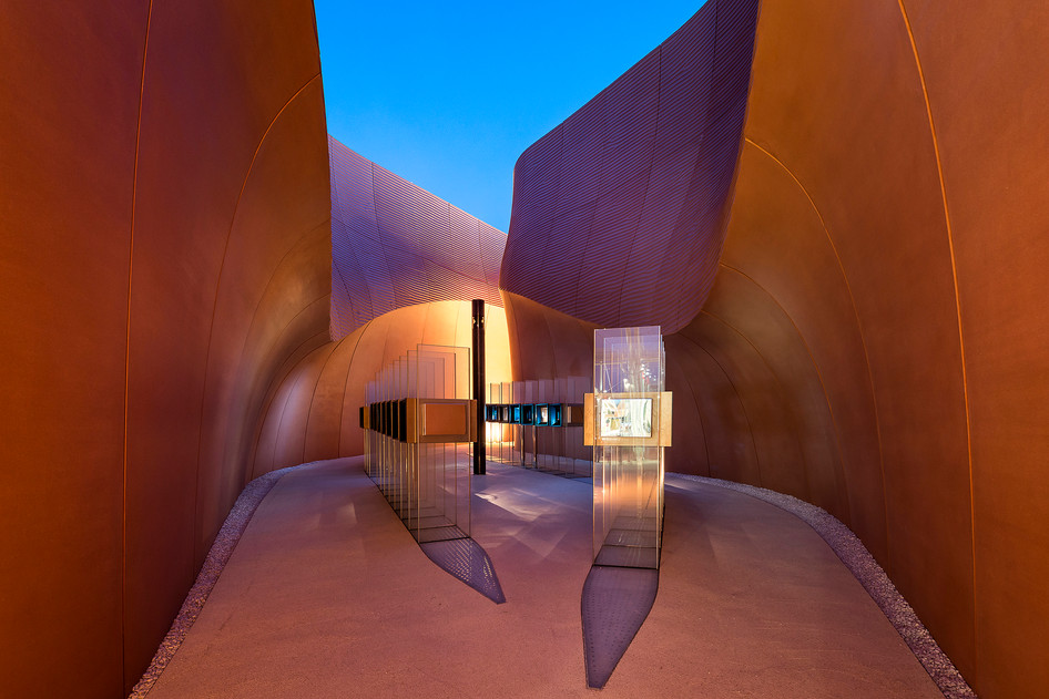 Project update - United Arab Emirates Pavilion