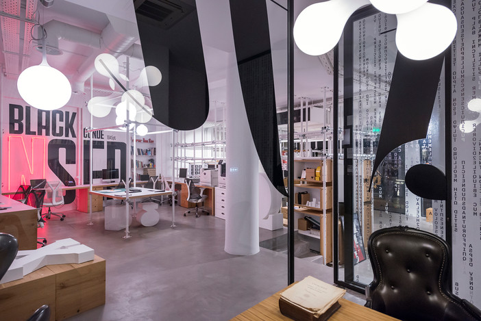 Parachute Typeroom on The Greek Foundation