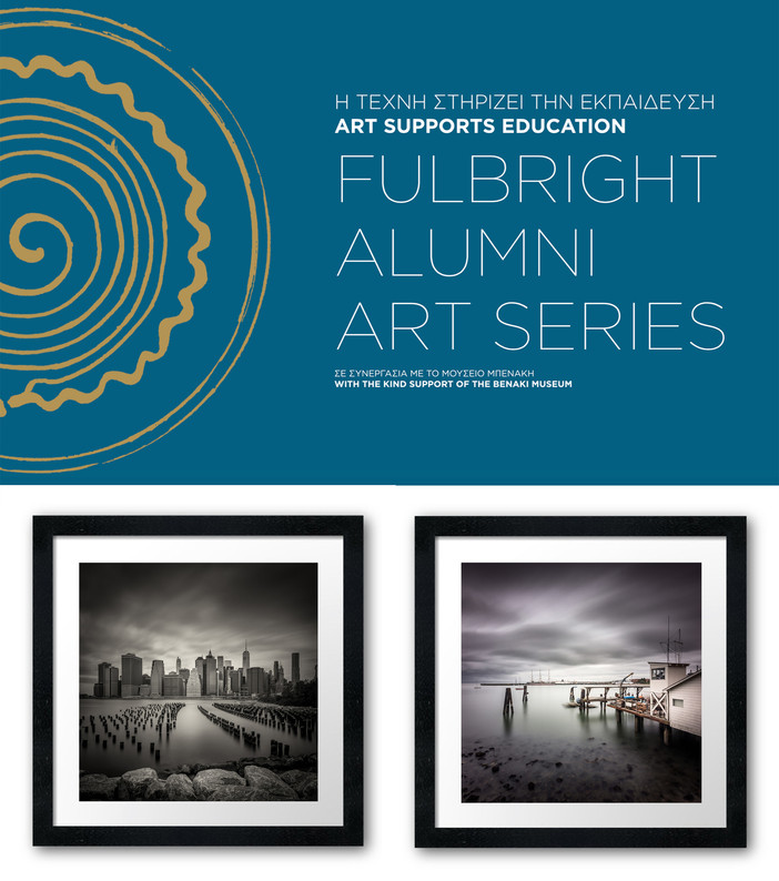 Art Supports Education - Fulbright Foundation Greece