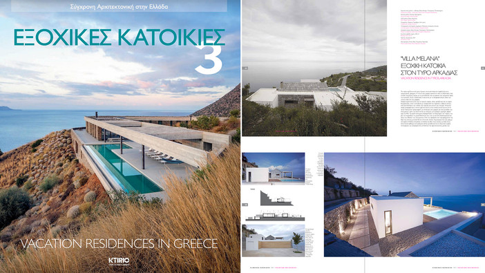 Villa Melana featured in Vacation Residences in Greece