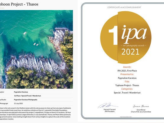 1st place at the International Photography Awards 2021