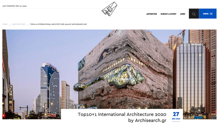 The 'Orbit' among the Top 10 International Architecture 2020 by Archisearch.gr