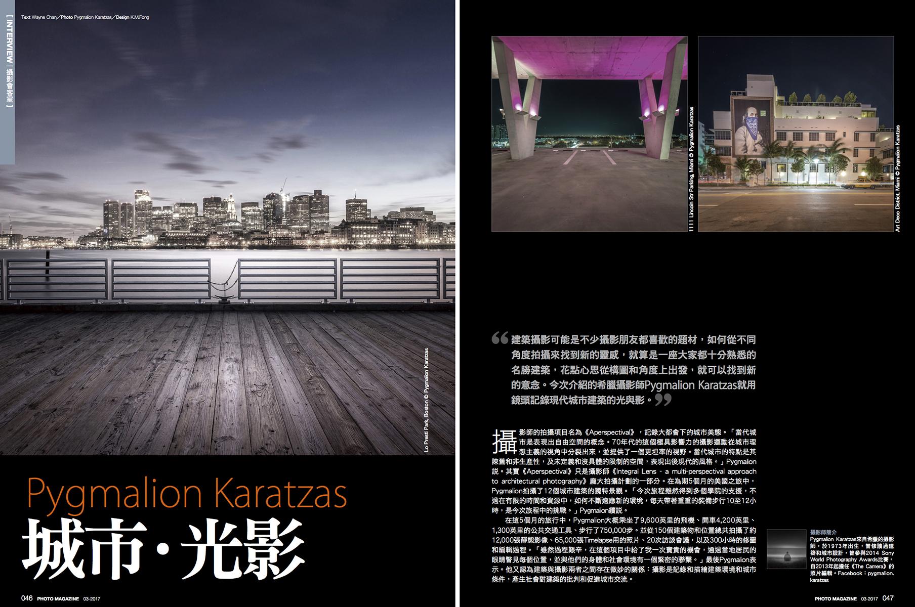 fotonews HKd1
