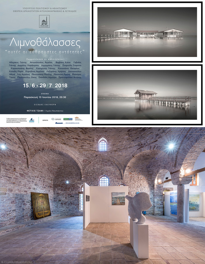 'Lagoons' exhibition on Fethiye Mosque in Nafpaktos