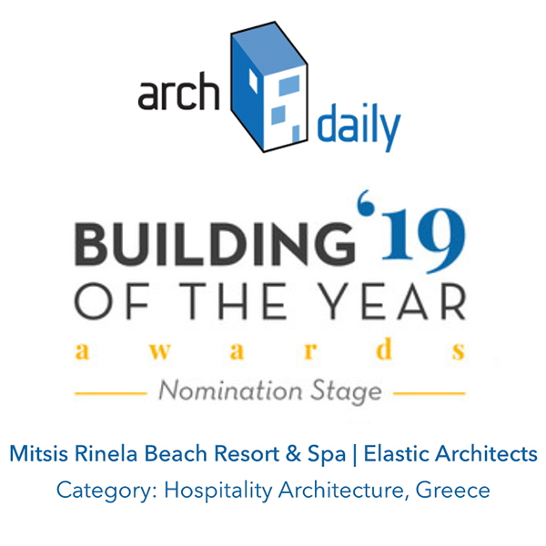 Archdaily BotY19 badge rinela