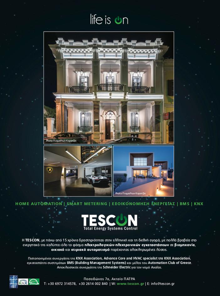 Licensing client - Tescon / EK Magazine