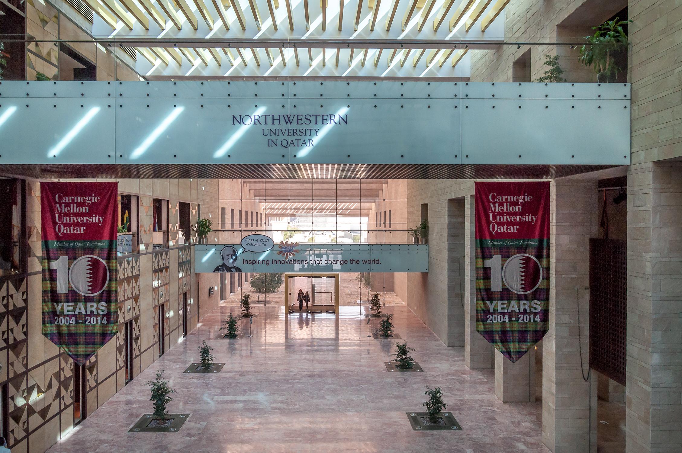 mellon interior entrance2