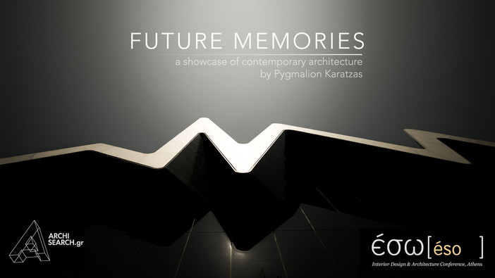 'Future Memories' for ESO Architecture Conference
