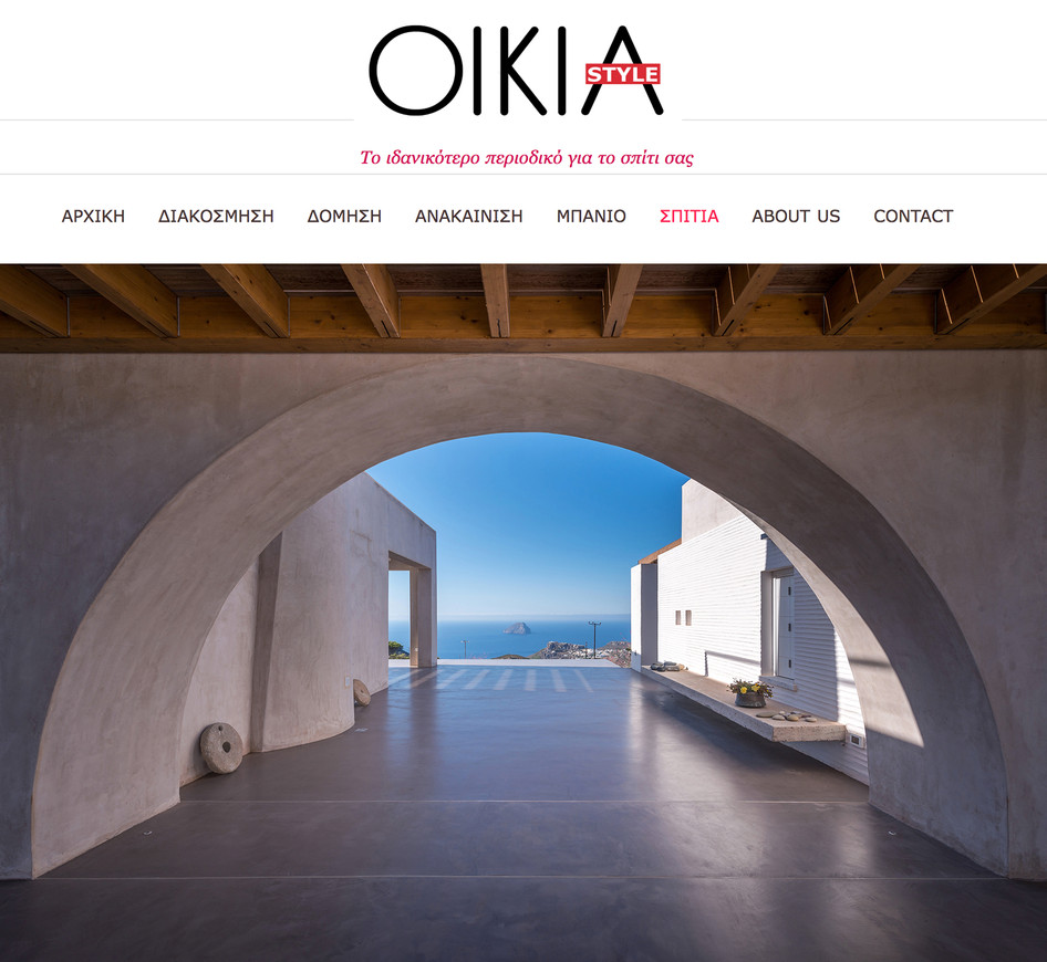 Clover house in Kythera featured on OIKIA Style