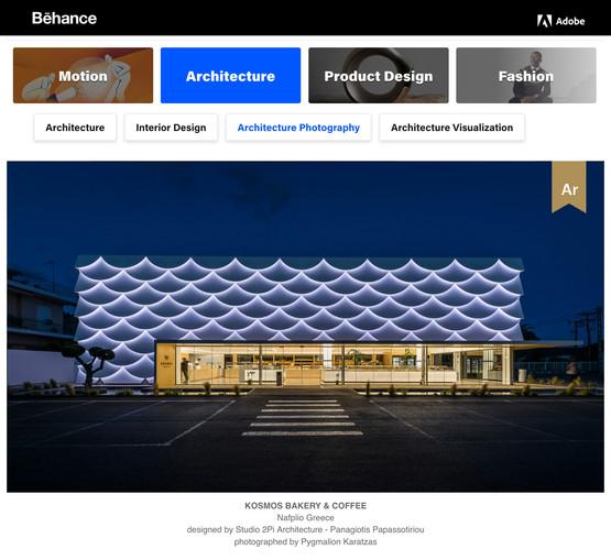 Kosmos Bakery featured on Behance