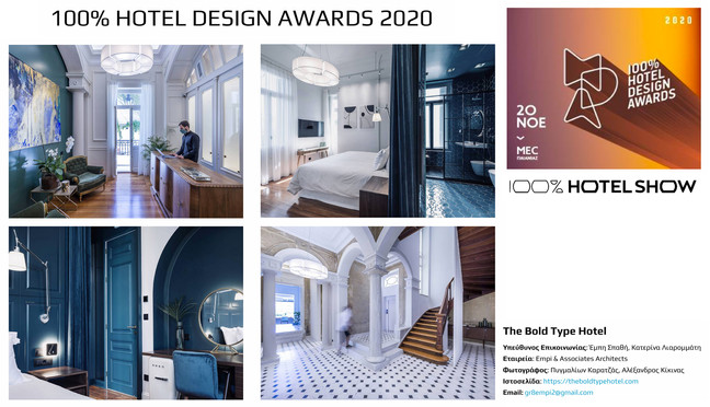 The Bold Type Hotel shortlisted at the 100% Hotel Design Awards 2020