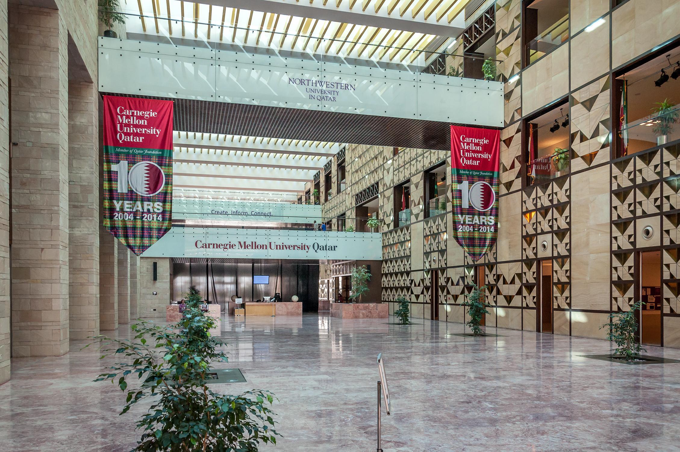 mellon interior entrance1
