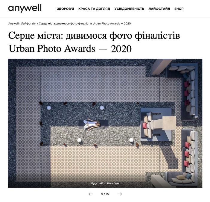 Urban Photo Awards 2020 selection featured on Anywell magazine