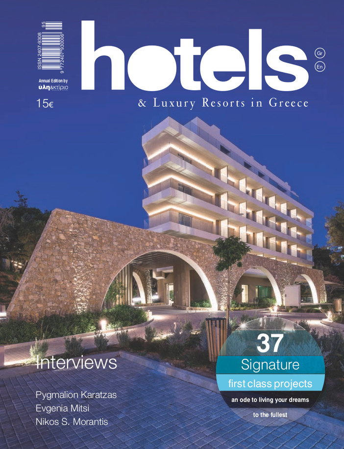 EverEden Beach Resort Hotel cover story at Hotels 2019