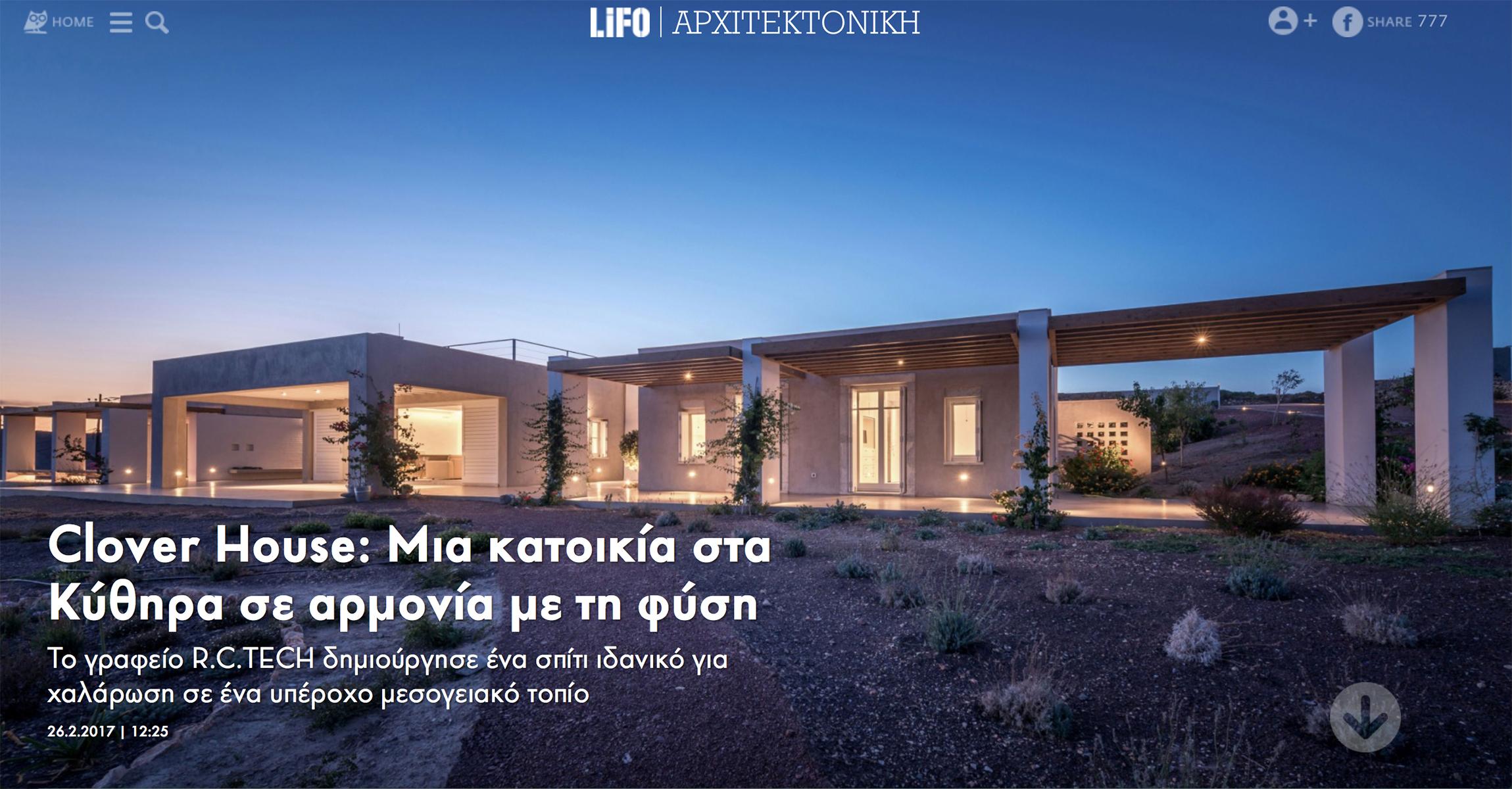 lifo clover house