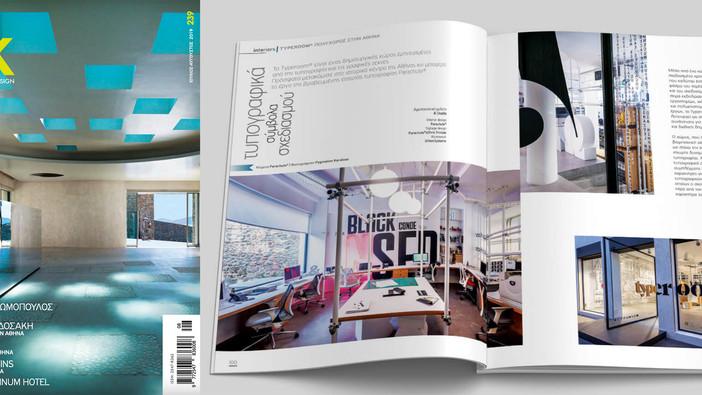 Typeroom published on EK Magazine July/Aug issue 2019