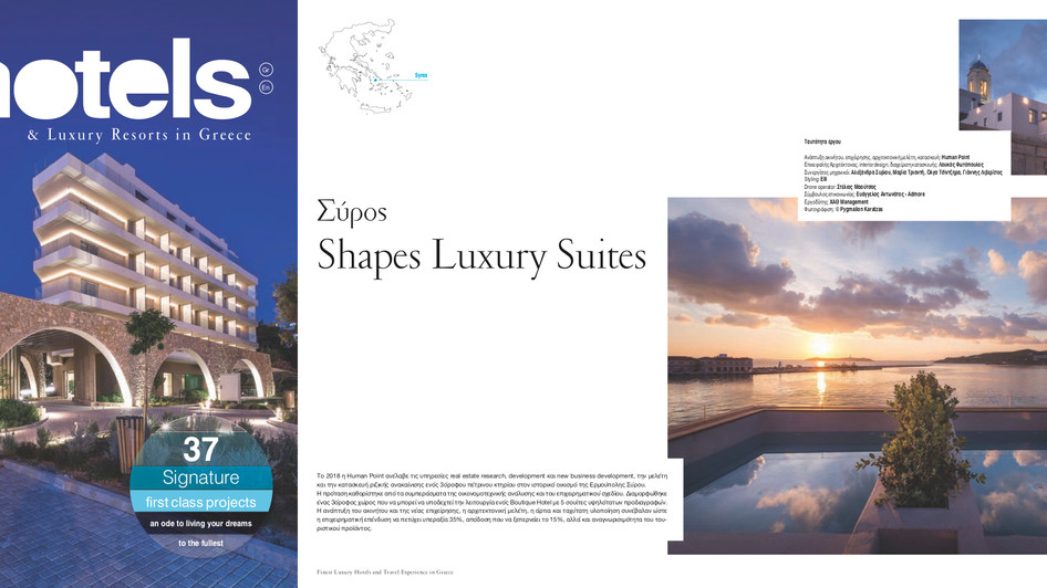 Shapes Luxury Suites published on Hotels 2019