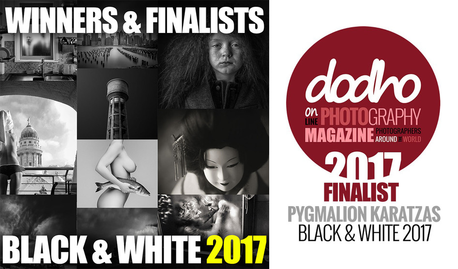 Full preview of Black & White 2017 Prizes for Dodho