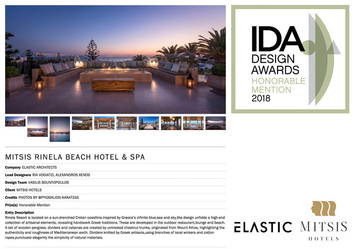Honorable mention at the IDA 2018 for Mitsis Rinela by Elastic Architects