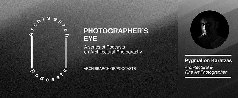 archisearch photographers eye.jpg