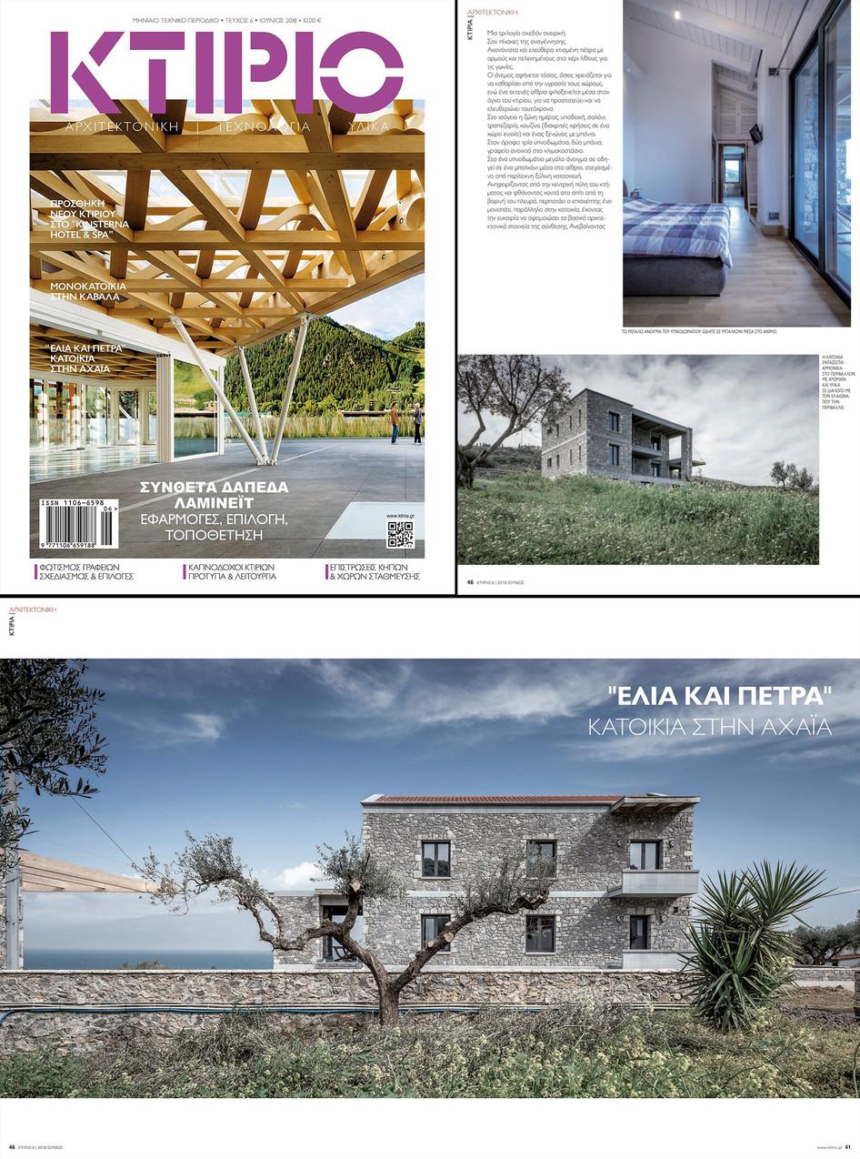 'Olive & Stone' published on KTIRIO Magazine June issue
