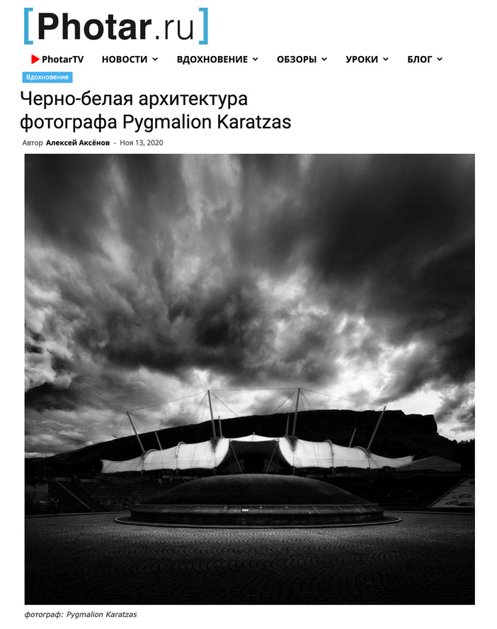 'Morphogenesis' series featured on Photar.ru