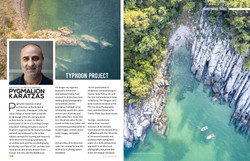 Lens Magazine Issue 82