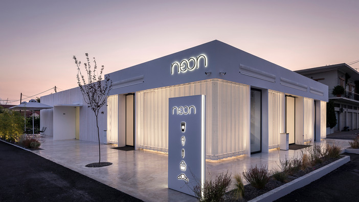 Neon Bakery published on Kataskeves Ktirion