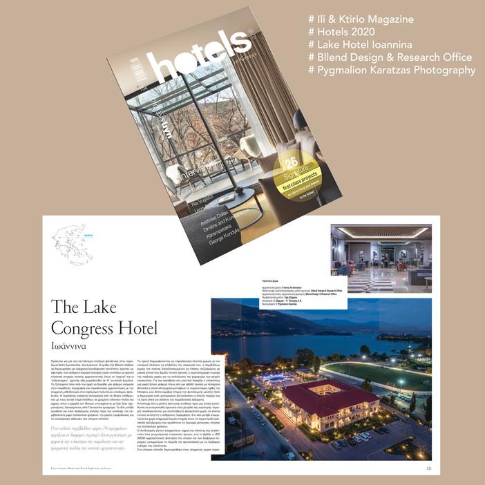 Lake Hotel Ioannina published on Hotels 2020 by Ili & Ktirio Magazine