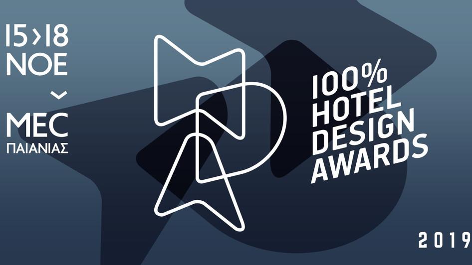Upcoming exhibition - 100% Hotel Design Awards