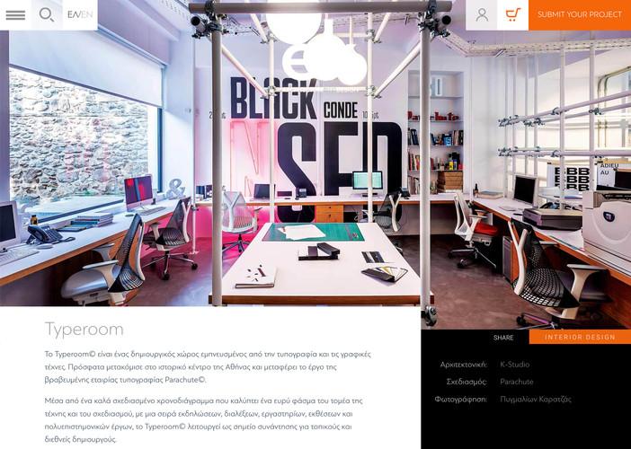 'Typeroom' project featured on EK Magazine