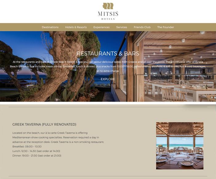 Rinela Restaurant images on Mitsis Hotels