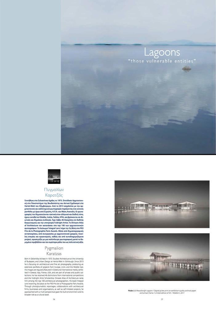 'Lagoons' exhibition in Nafpaktos Greece continues till July 29
