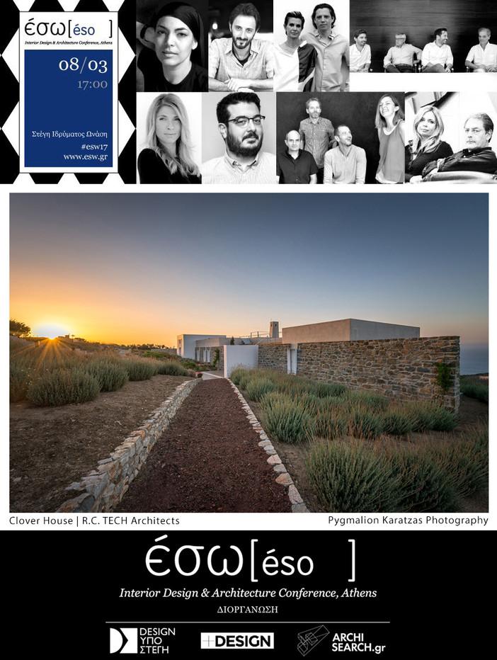 6th annual ESO architecture & design conference