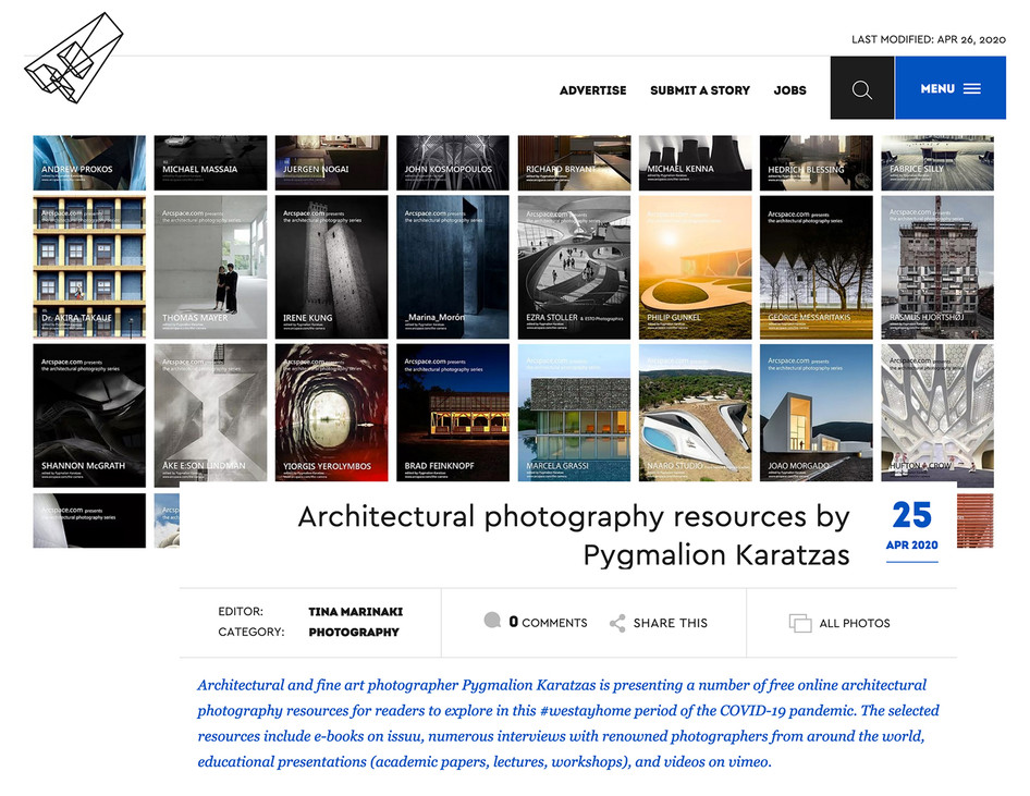Architectural photography resources article on Archisearch.gr