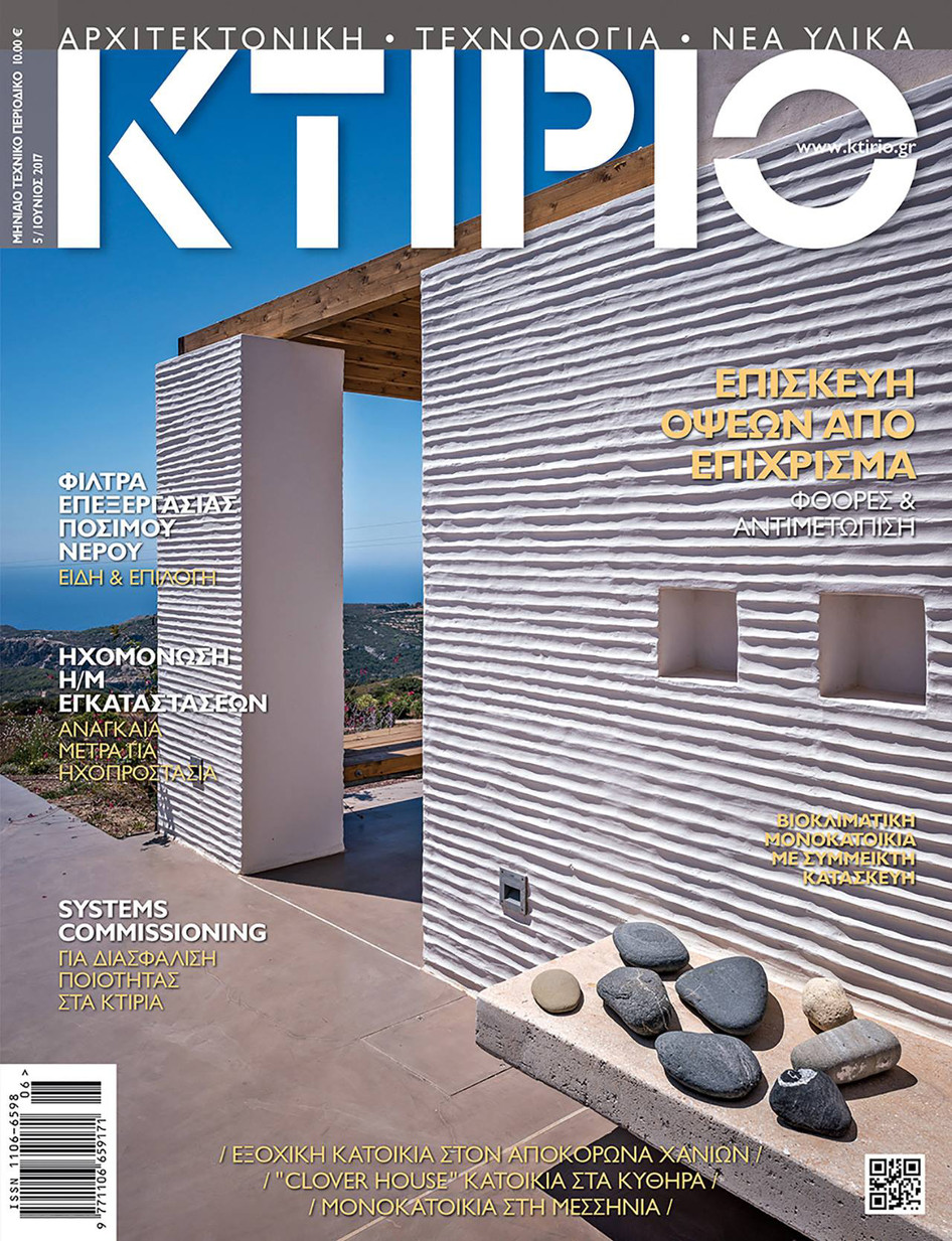 Clover House on KTIRIO cover story issue June 2017