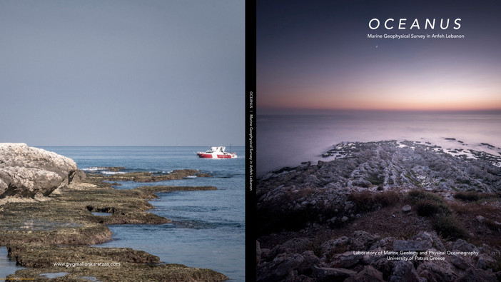 A first edition of 'Oceanus' book available on Blurb.com