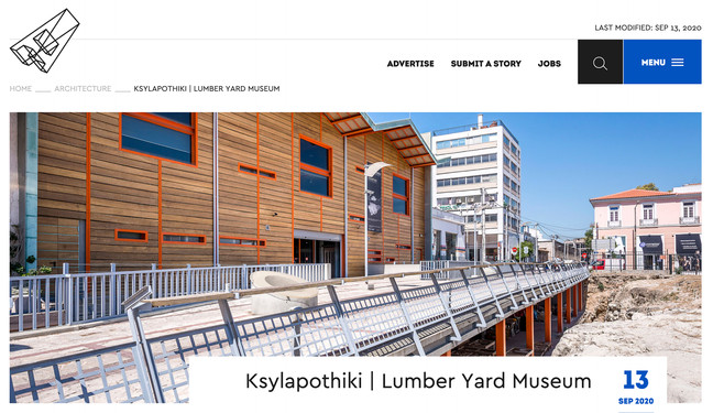 Ksylapothiki - Lumber Yard Museum featured on Archisearch.gr
