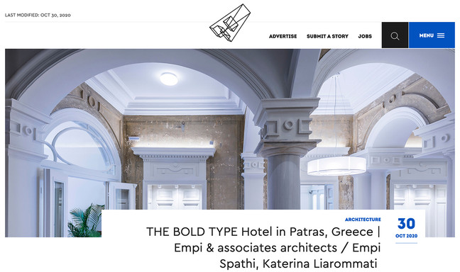 The Bold Type Hotel featured on Archisearch.gr