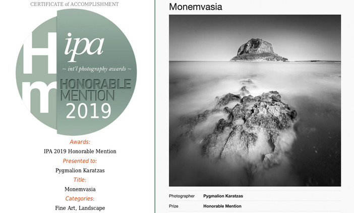 Monemvasia receives honorable mention at IPA 2019